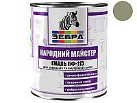 Емаль ПФ115 0,25кг 513 Пряжене молоко (Народний майстер) ТМЗЕБРА