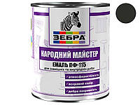 Емаль ПФ115 0,25кг 559 Захисний хакі (Народний майстер) ТМЗЕБРА