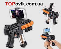 Автомат Ar Game Gun Виртуальной реальности.