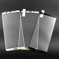Защитное стекло с рамкой для Huawei Mate 10 Pro