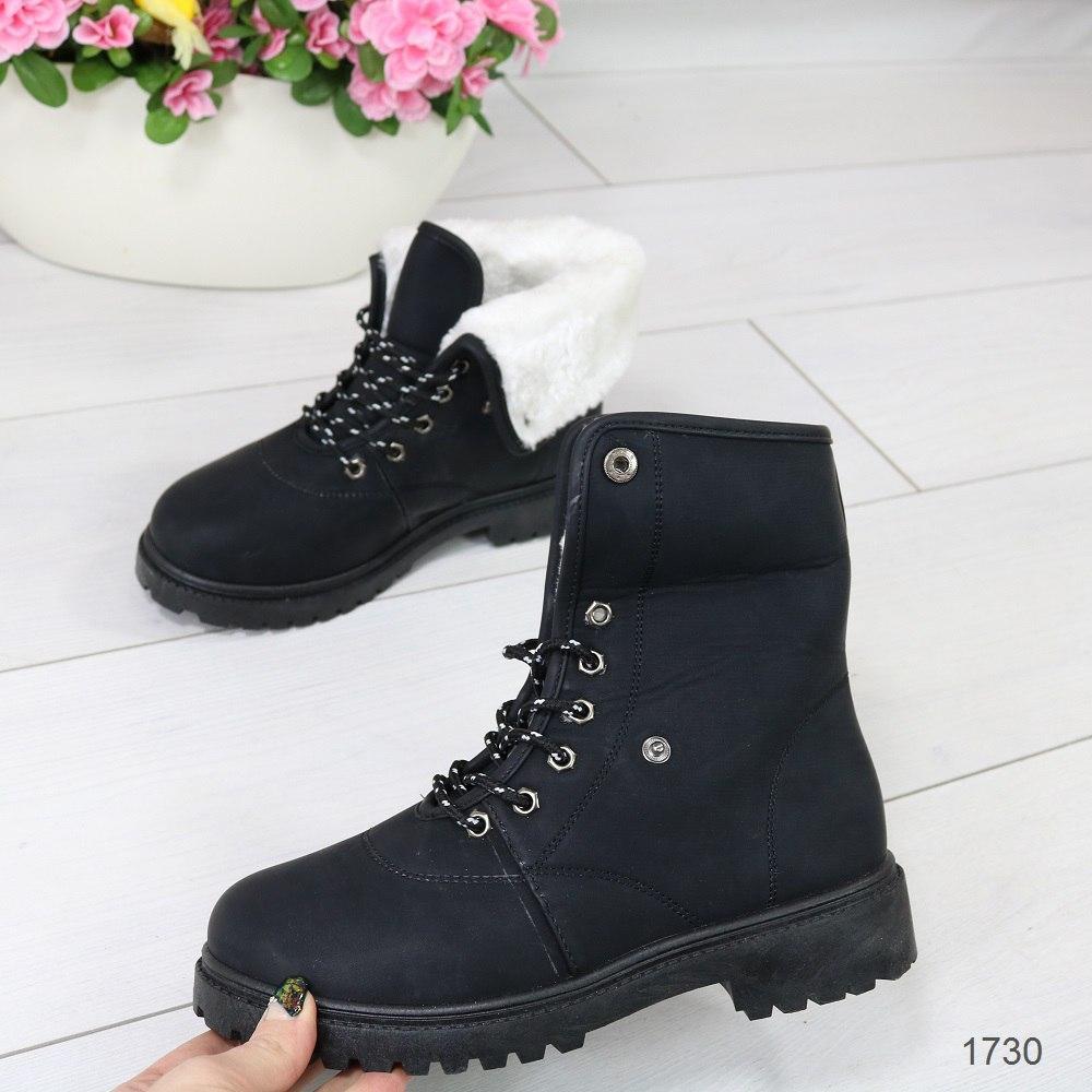 Зимние женские ботинки нубук черные