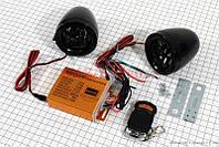 Колонки на скутера мопеды с сигнализацией +МРЗ-USB/SD+FM-радио черные