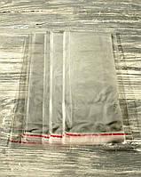 Пакет полипропиленовый с клапаном и липкой лентой 335 (высота 16 см*ширина 7 см) Упаковка 100 шт