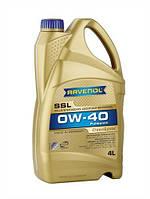 RAVENOL Super Synthenik Oel SSL SAE 0W-40 кан.4л синтетическое  моторное масло
