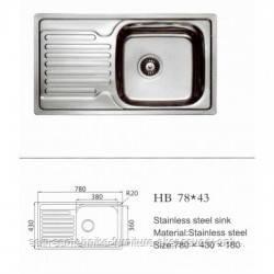 Мойка кухонная HAIBA 780х430х180 (Satin)
