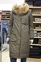 Куртка женская Veralba