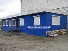 Мобильный офис (7 х 3.5 м.), пристройка, фото 3