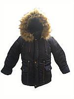 Зимняя куртка на мальчика,теплая,мех под овчину