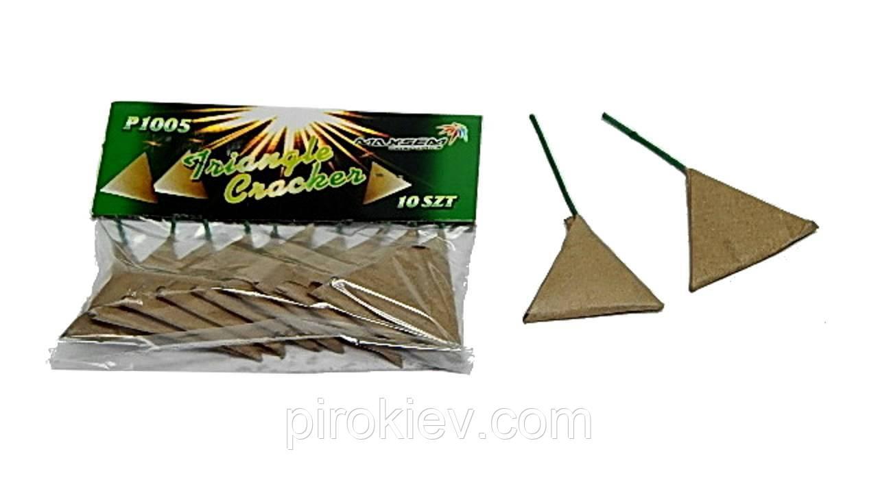 Петарды Triangle Cracker P1005 1 уп.(10 шт.)