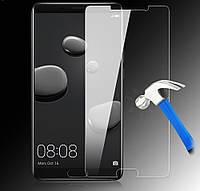 Защитное стекло Glass для Huawei Mate 10