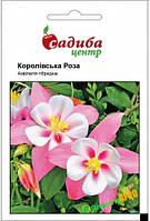 """Семена цветов аквилегии Королевкая Роза, 0,1 г, """"Садиба Центр"""", Украина"""