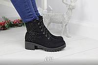 Женские демисезонные чёрные ботиночки с камешками
