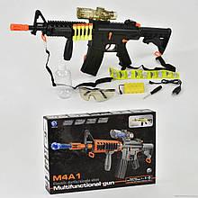 Дитячий автомат Multifunctional Gun