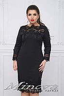 Женское нарядное платье. Ткань итальянский трикотаж. Размер 50, 52, 54, 56, 58, 60