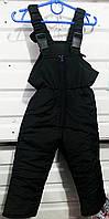 Полукомбез детский, 1-4 года, цвет: черный