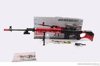 Дитячий автомат Sniperwater Gun