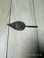 Лист розы кованый, фото 1
