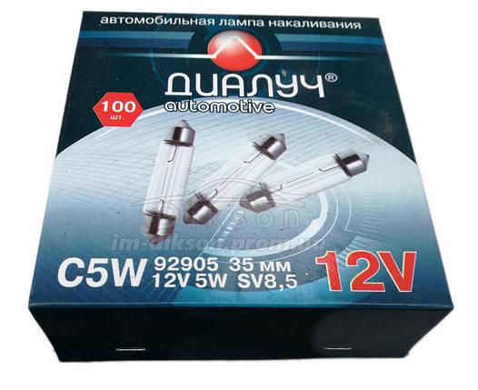 Лампочка Диалуч 12V 5W SV8,5  11x35 mm C5W, фото 2