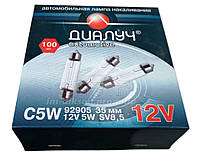 Лампочка Диалуч 24V 5W SV8,5  11x35 mm C5W