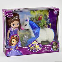 Кукла Принцесса София с лошадкой