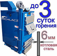Твердотопливный котёл длительного горения «WICHLACZ» модель GK-1 мощность 10 кВт