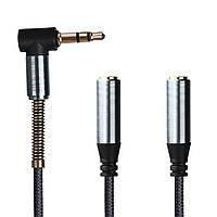 Разветвитель для наушников на два стерео канала Splitter 3.5mm слушать на двоих человек