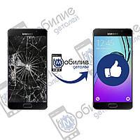 Замена экрана на Samsung Galaxy A5 2016 года - A510