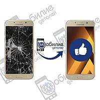 Замена экрана на Samsung Galaxy A5 2017 года - A520