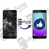 Замена экрана на Samsung Galaxy A7 2016 года - A710