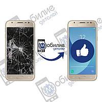 Замена экрана на Samsung Galaxy J3 2017 года - J330