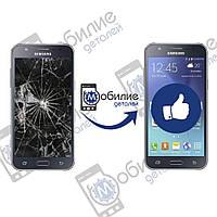 Замена экрана на Samsung Galaxy J5 2015 года - J500