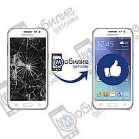Замена экрана на Samsung Galaxy J2 2015 года - J200