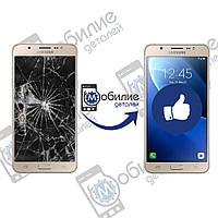 Замена экрана на Samsung Galaxy J7 2016 года - J710