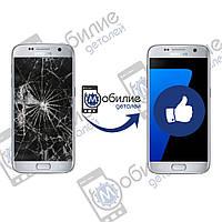 Замена экрана на Samsung Galaxy S7 - G930