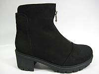 Кожаные зимние ботинки на каблуке ТМ Eliza, фото 1