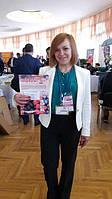 """Наша команда на Международном форуме """"Промислове ягідництво – 2017"""""""