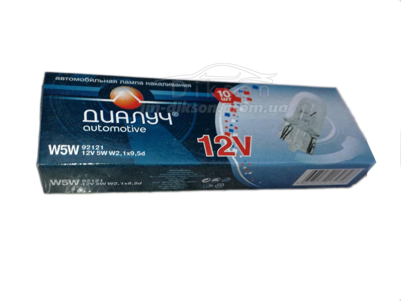 Лампочка Диалуч 12V 5W W2,1x9,5D W5W