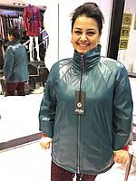 Женская Кожаная Куртка Большой Размер Черная 018МК