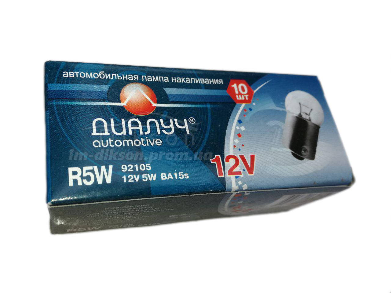 Лампочка Диалуч 24V 5W BA15S R5W