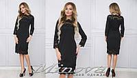 Платье нарядное. Размер 42, 44, 46, 48. Ткань итальянский трикотаж, декорировано гипюром и стразами.