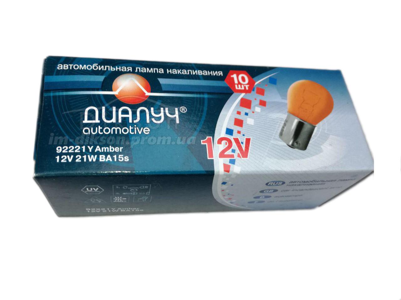 Лампочка Диалуч 12V 21W BA15S P21W Amber
