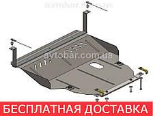 Защита двигателя Seat Toledo (1999-2004) Кольчуга
