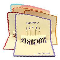 С Днем Рождения открытки 3d всплывающее день рождения открытку с конвертом