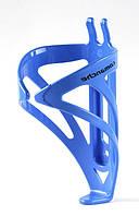 Флягодержатель Comanche FLEX BLUE