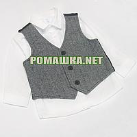 Детская рубашка с длинным рукавом и жилеткой р. 80  для мальчика ткань 100% хлопок 1086 Белый