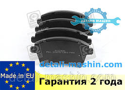 """Колодки тормозные передние (дисковые) Рено Кенго 08 - """"RIDER"""" Renault Kangoo"""