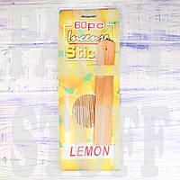 Аромапалочки Лимон