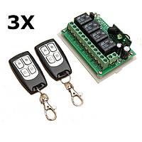 3шт Geekcreit® 12V 4CH Channel 315MHz беспроводной пульт дистанционного управления Переключатель с 2 Transimitter