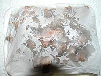 Ассорти №20 (обрезь пикальная 300гр,печень 100гр,вымя 100гр)(пареное)(0,5)