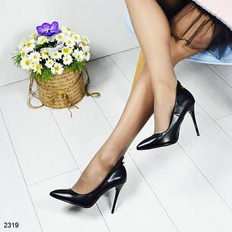 Стильные туфли-лодочки размер 40